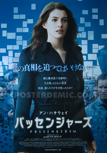 Passengers B1 Japanese movie poster Courtesy of Posterdemic, home of