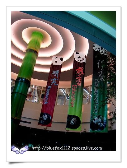090627台北市立動物園03_新光特展館