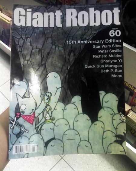 Giant Robot Magazine 01