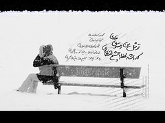 zemestoon [SinaGraphic] (SinaGraphic) Tags: winter wallpaper snow cinema photoshop iran persia actress actor tehran  sina zan      honar   iroon    sinama  bazigar zemestoon asheghane     sinagraphic honahrpishe