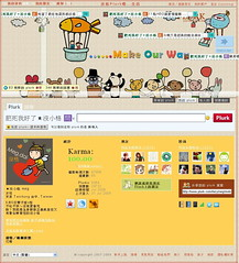 []plurk themes no.13:make our way FROM Lazymeg.com (meg.dai) Tags: cute love animal design draw themes lazymeg  plurk
