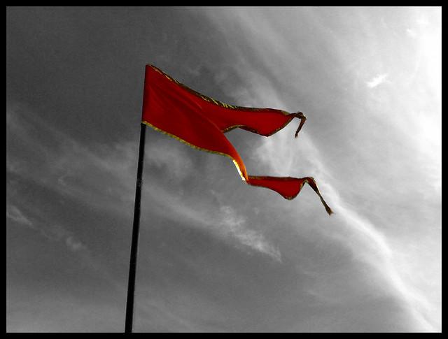 Jaripatka (Maratha Flag)