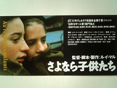Au revoir, les enfants (latekommer) Tags: cameraphone cinema film boys movie tickets tokyo jewish boardingschool gestapo worldwartwo movietickets motionpicture  louismalle frenchfilm aurevoirlesenfants franoisberland  tikectstubs gaspardmanesse raphalfejt