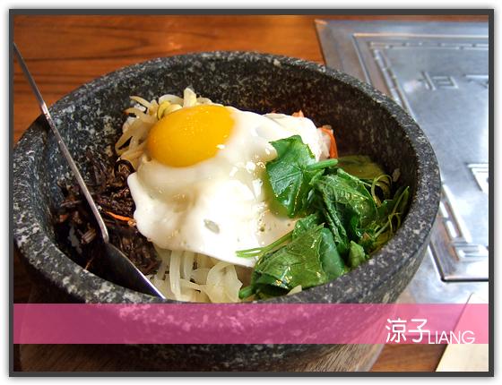 李家長壽 韓國料理15