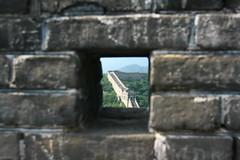 Are you a Hero ? (. . c h e r y l . .) Tags: china true landscape climb scenery beijing scenic hero greatwall badaling mutianyu simatai jinshanling