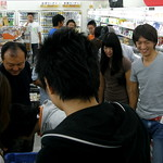 scrambling for rice balls #7200 thumbnail
