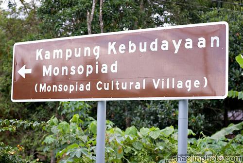Monsopiad Cultural Village (Kampung Kebudayaan Monsopiad)