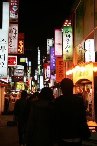 2009-11-24 Seoul 082