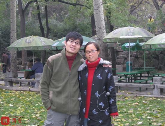 飞天耗子和他的妻子
