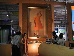Hasmukh Maniya in vibrant Gujarat (nutandeep) Tags: vibrant gujarat hasmukh maniya vaibrant