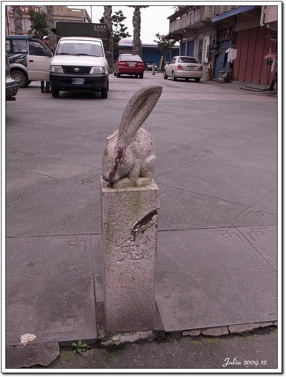 利澤老街 (6)