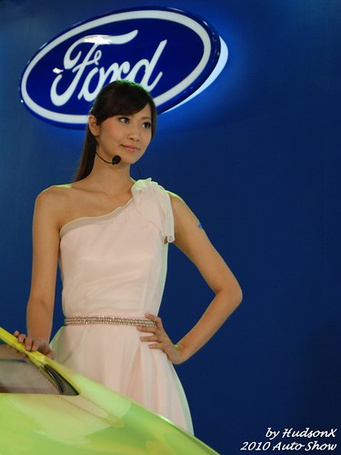 Ford Girl (3)