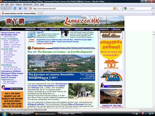 lammacomhk