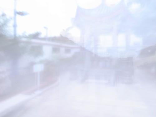 藍田書院 - 01