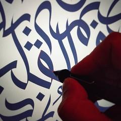 #تمرين #خط_الوسام #خط_عربي #خط #خطاط #كاليجرافي #فن #حروفيات #calligraphy #typography #lettering #ink #arabic #hatt #hattat #arabic #graffit #calligrafitti #beautiful #artlovers #illustration #galleryart #artistic_share #art_we_inspire #instaart #artist # (ahmad kadi) Tags: instagram تمرين خطالوسام خطعربي خط خطاط كاليجرافي فن حروفيات calligraphy typography lettering ink arabic hatt hattat graffit calligrafitti beautiful artlovers illustration galleryart artisticshare artweinspire instaart artist art artwork