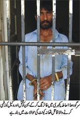 Sargodha Bhalwal 2-7-09 (Daily Rafaqat) Tags: club daily press tasneem sagar rizwan sargodha fedral quraishi rafaqat manister bhalwal sadidi
