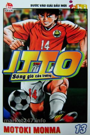 Truyện tranh Jindo dinho bản Full 3813640136_b9c1a5fbe3