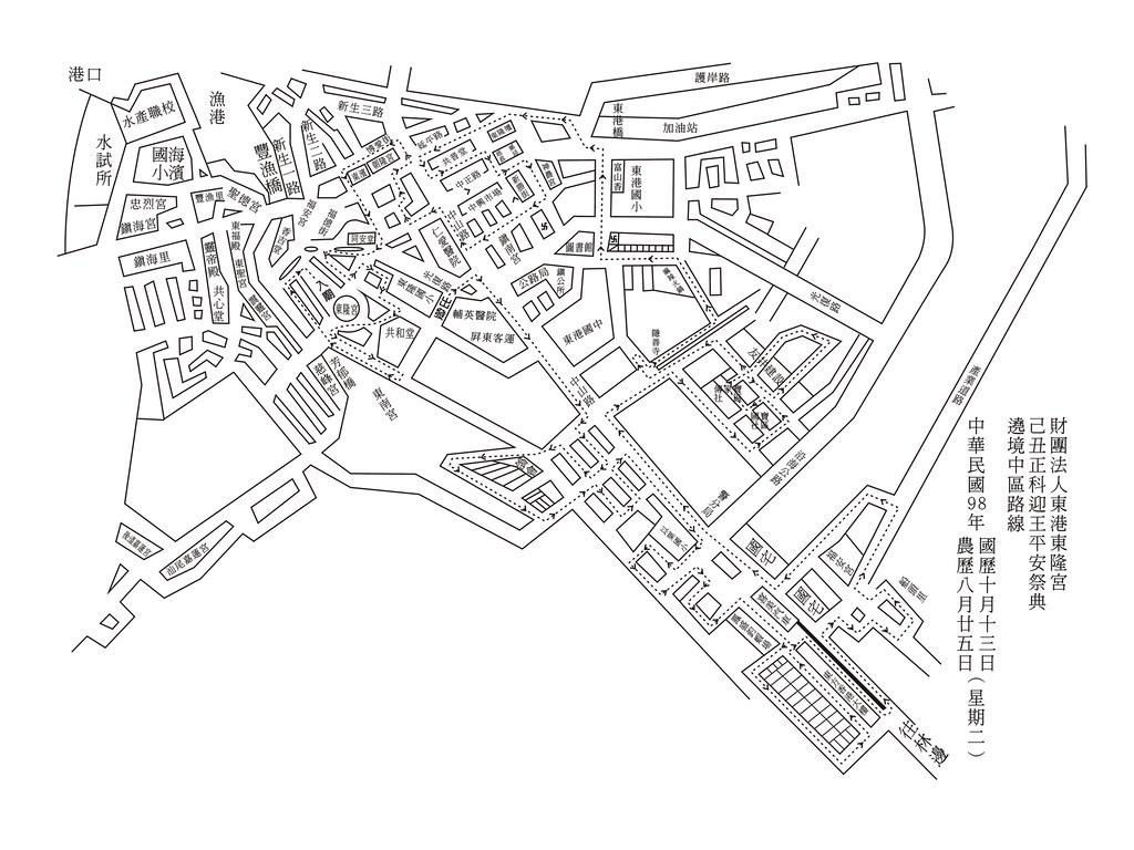 981013東港迎王路線圖