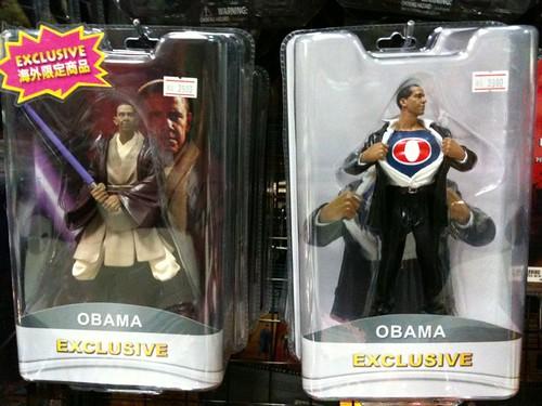 Obama superheroes