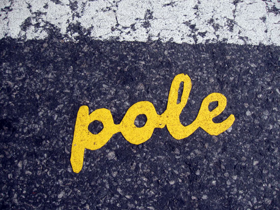 Street Art - Pole (Click to enlarge)