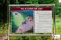 Korea_Jungneung Sinduk queen() (Koreabrand-03) Tags: de republic south korea na coree republique   coire   poblacht