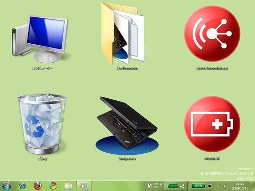 Windows 7: Extra large icons