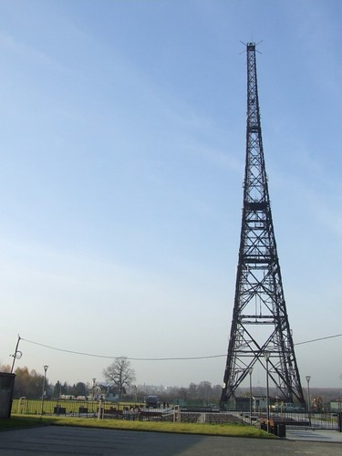 Gliwice - the aerial tower
