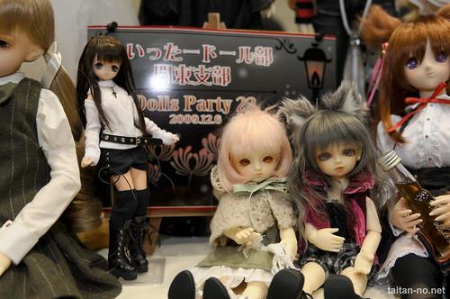 DollsParty22-DSC_0245