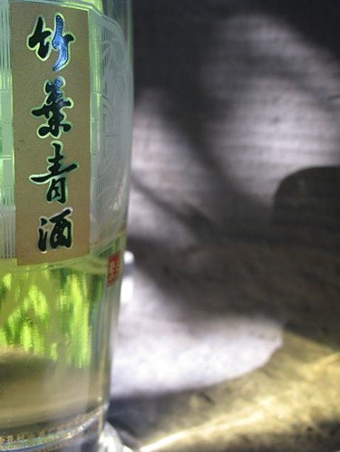 Bamboo Whiskey from China. Photo courtesy of Hummingbird604