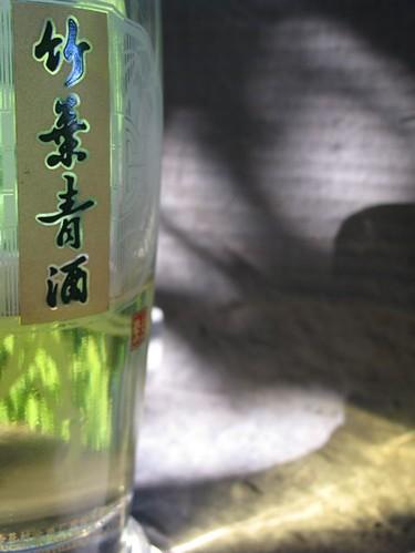 Bamboo Whiskey from China. Photo courtesy of Hummingbird604