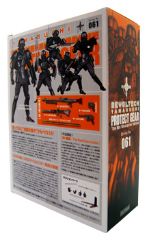 Revoltech Yamaguchi Protect Gear « The Red Spectacles » Edition