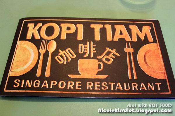 kopitiam singapore restaurant