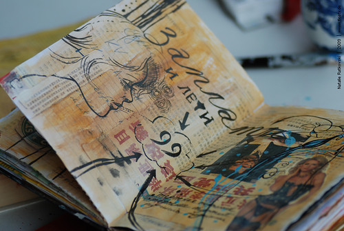 Art book, 04
