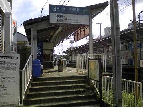 叡山電車 修学院駅