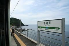青海川 (8).JPG