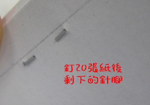 MAX-11FLK專用11號針