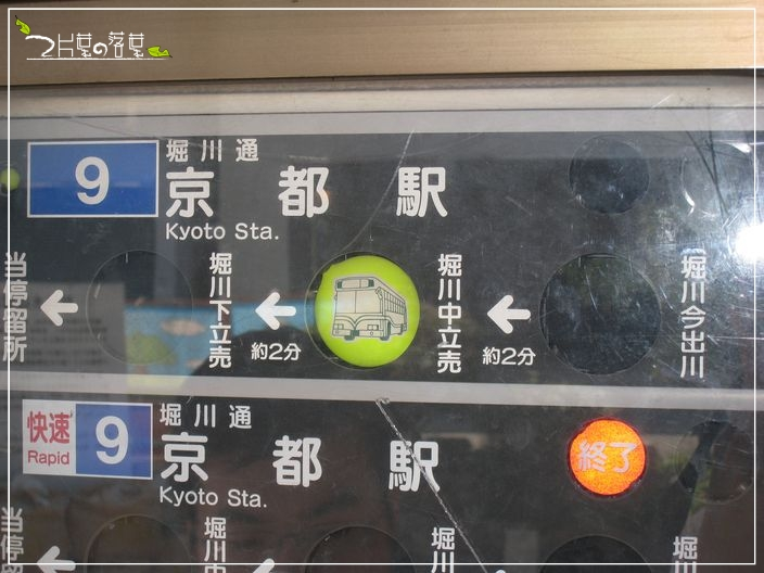 京都公車_05.JPG