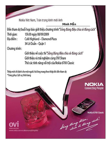 Nokia Invitation (28)