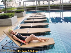Lumpini suite swimming Pool