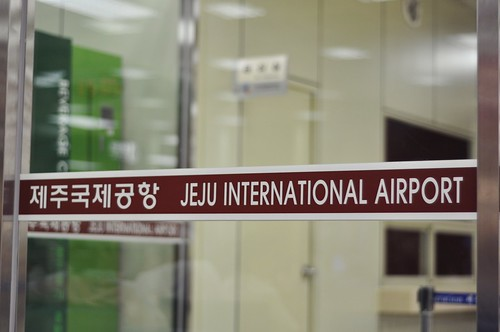 at Jeju Airport