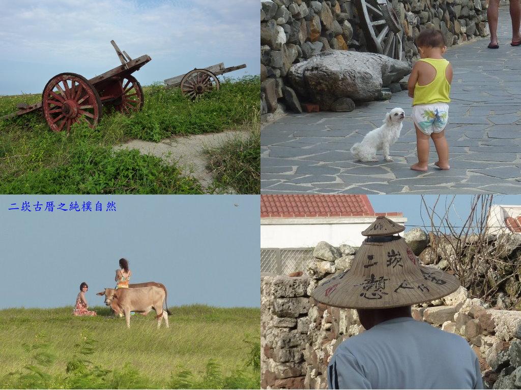 13 二崁古厝之五(純樸自然).jpg