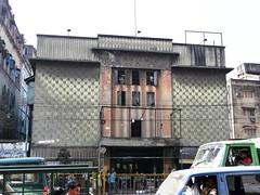 Orient Cinema - Calcutta Kolkota, India (John Meckley) Tags: india cinema art film architecture modern movie asian asia theatre artdeco orient deco kolkata calcutta westbengal bentinck cinemahall orientcinema