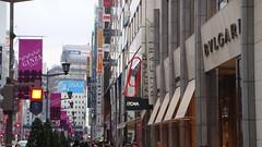 091002 Ginza, Tokyo