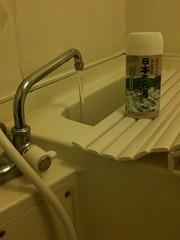入浴剤(オリジナル画像)
