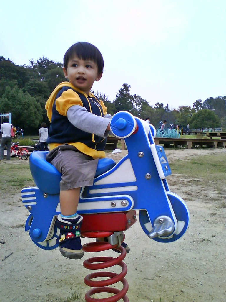 Eiqmal at Makinoike playground