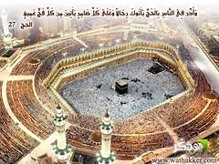 hajj10 (zadmoslem) Tags: cards muslim islam card  islamic  moslim