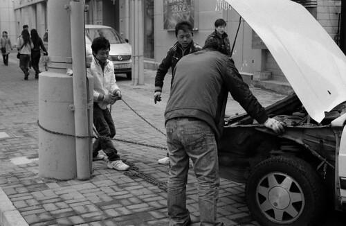 Car Repair 1