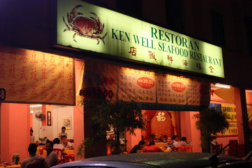 Ken Well Seafood Restaurant