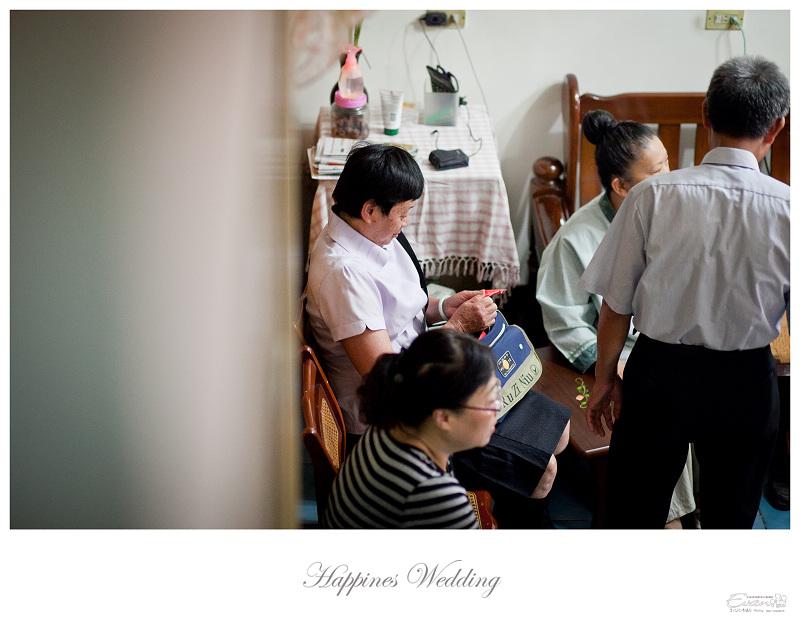 [婚禮紀錄]君穎與蔚昀 婚禮紀錄_124
