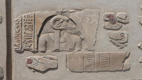 egypt 186